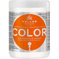 Маска для окрашенных и поврежденных волос с льняным маслом и УФ-фильтром Kallos Color hair Калос Колор, 1 л