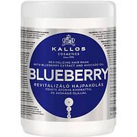 Маска для волос с экстрактом черники Kallos KJMN Blueberry Калос Черника, 1 л, Венгрия