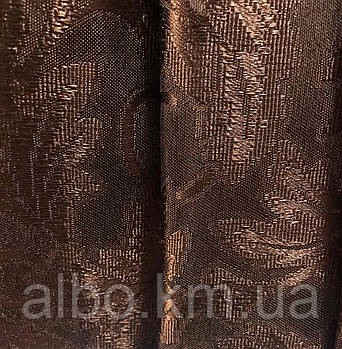 Шорна тканина жаккард з люрексом, шоколад висота 2.8 м ( С29 - 14 )