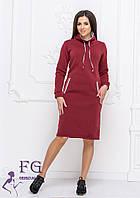 Теплое женское спортивное платье - худи с карманами и высоким воротом 42-48рр