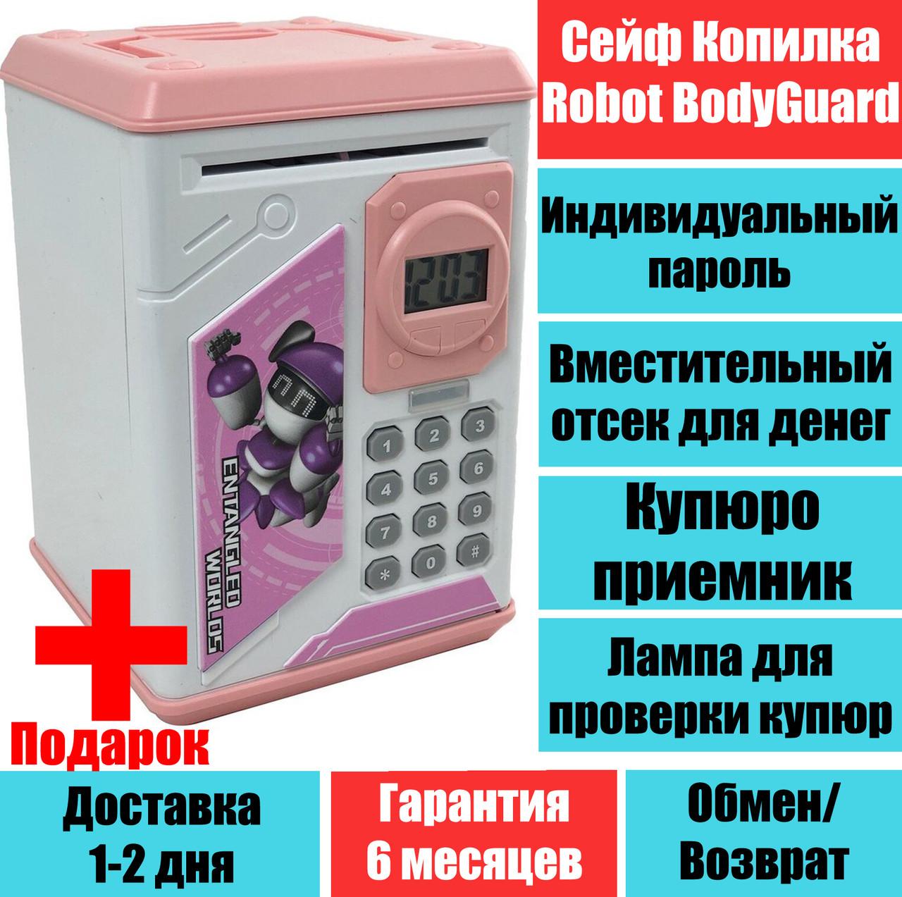 Детская копилка сейф с ультрафиолетовым кодовым замком и часами robot Bodyguard Розовый