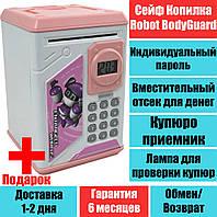 Детская копилка сейф с ультрафиолетовым кодовым замком и часами robot Bodyguard Розовый, фото 1
