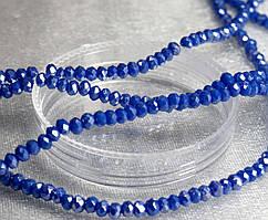 Бусины хрустальные 2х2мм кол-во: 180-190 шт, синий непрозрачный с АБ