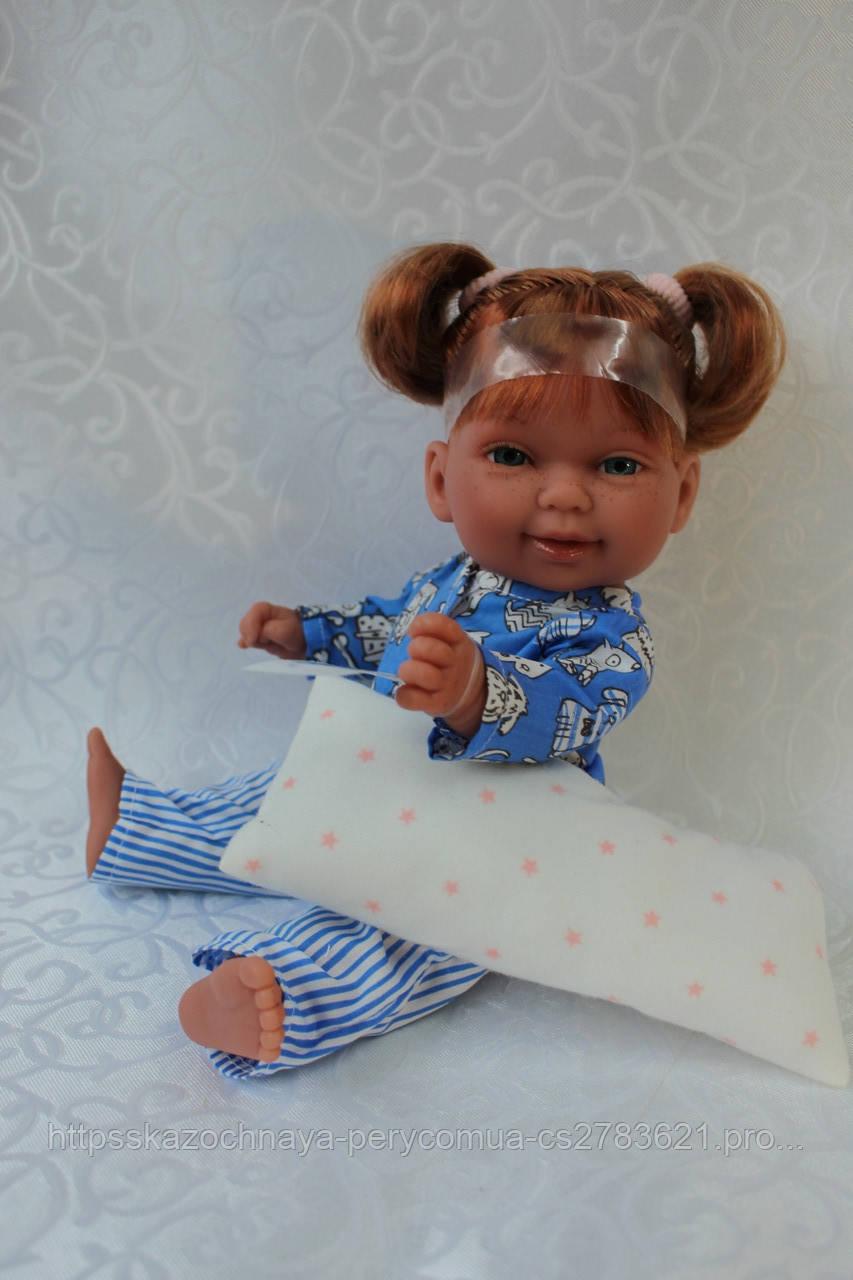 Лялька Vestida de Azul, Kina, Кіна, 28 см