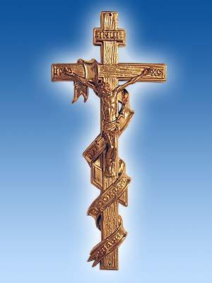 Что делать с крестом после установки памятника на могиле памятники из гранита цена спб мрамора