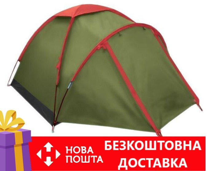 Палатка Tramp Lite Fly 3 (TLT-003)