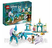 Лего Lego Disney Princesses Райя і дракон Сису 43184