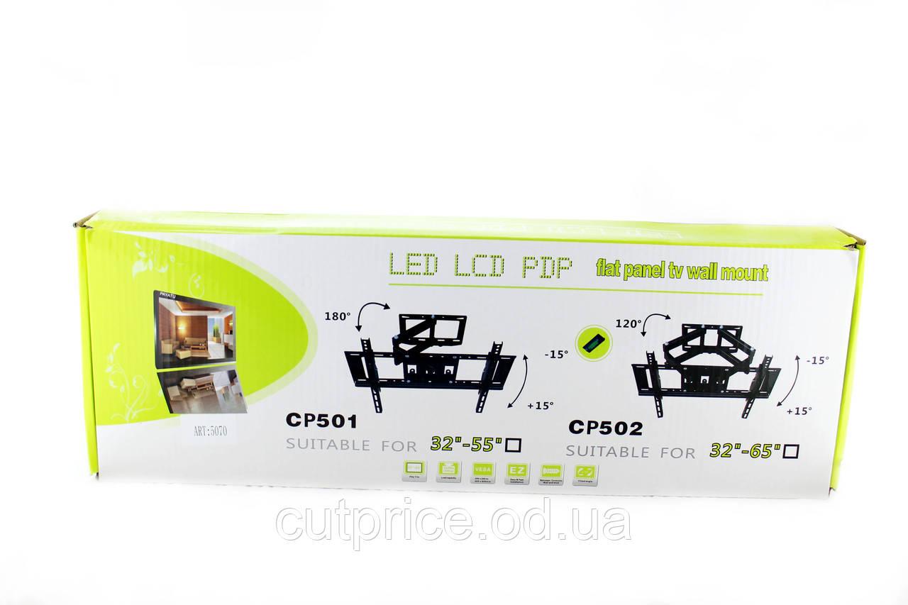 Кріплення для ТВ з поворотом CP502 32-55 (4)