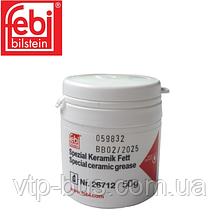 Термостойкая керамическая смазка для установки форсунок и свечей накала Febi (Германия) 26712