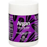 Маска для окрашенных волос Kallos Argan Color hair, 1000 мл, Венгрия, фото 1