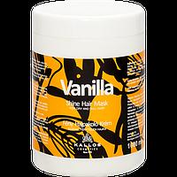Маска для поврежденных волос Kallos Vanilla shine hair Калос Ваниль, 1 л, Венгрия