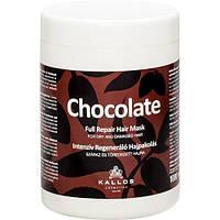 Интенсивная регенерирующая маска для сухих и посечённых волос Kallos Chocolate Калос Шоколад, 1 л, Венгрия