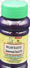 Пищевой краситель AJANTA Бриллиантовый синий E133 (ИНДИЯ)