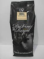 Da Vinci Royal Crema 100% Arabica 1кг