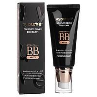 ББ крем Ayoume Complete Cover BB Cream SPF50+ PA++++ 50 мл