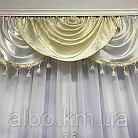 Готові жакардові штори з для будинку спальні залу вітальні, ламбрекен для дитячої кухні вітальні, ламбрекен в зал кімнату спальню, фото 7