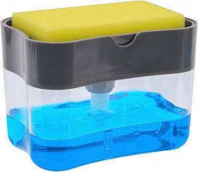 Дозатор мила Soap Pump Sponge Caddy і миючого засобу, прозорий