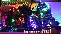 "УЛИЧНАЯ LED гирлянда 600 ламп""Световой занавес""RGB чёрный провод №356"