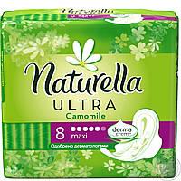 Прокладки Naturella ultra 8