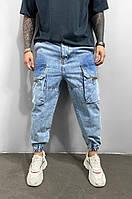 Модные демисезонные мужские джинсы с карманами Карго (Голубые) 15074