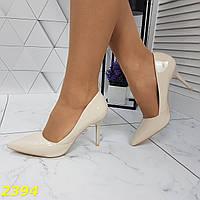 """Красивые нюдовые туфли лодочки на низком каблуке """"Джилл"""""""