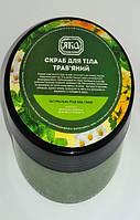 Скраб для тела травяной ТМ ЯКА (300 мл)
