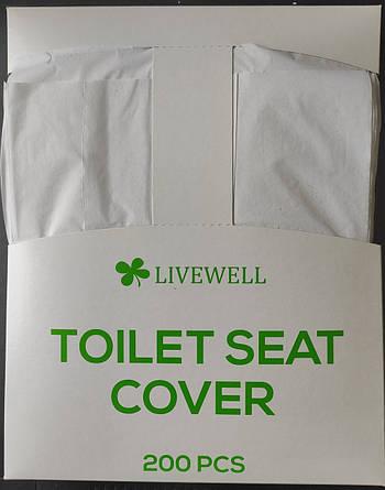 Гигиенические накладки на унитаз однаразовые, 200 шт