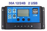 30А - 30А 12/24В Контролер заряду сонячних батарей (модулів) ШИМ (PWM) з Дисплеєм + 2USB Контролер заряду