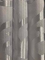 Ткань на метраж жаккардовая белая, высота 2.8м ( С28 - 22 ), фото 2