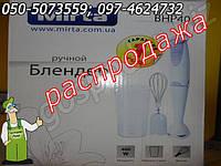 Блендер погружной блендер Mirta BHP- 40 мощность - 400Вт!