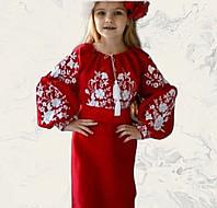 Этническое платье для девочки в украинском стиле красного цвета
