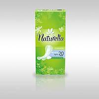 Ежедневные прокладки Naturella Normal 20шт