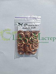 Шайба медная уплотнительная 9х15х0,7 Упаковка 100 шт.