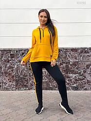 Спортивний стиль Спорт №12 (жовтий ) 1011192