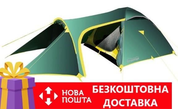 Палатка Tramp Grot v2 (TRT-036)