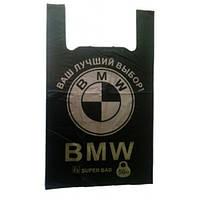 Пакеты полиэтиленовые BMW 36*58 см (пакет БМВ)