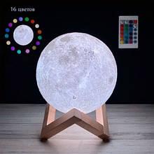 """3D світильник-нічник """"Луна"""" 15 см 16 кольорів. Пульт ДУ"""