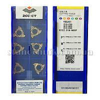 Пластина сменная т/с RT22.01N-N60P YBG201 ZCC-CT (10 шт)