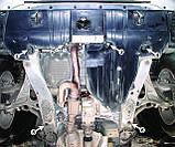Защита картера двигателя и акпп ACURA RL 2004-2008, фото 4