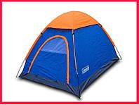 Палатка двухместная Coleman Польша туристическая + Москитная сетка. Палатка на двоих на природу, для походов.