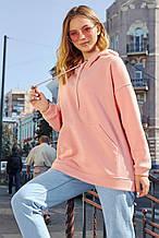 Женская длинная и широкая однотонная толстовка с карманом-кенгуру и капюшоном. Розовая