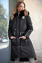 Женская зимняя куртка-парка, длинная, по колено с искусственным мехом. Черная