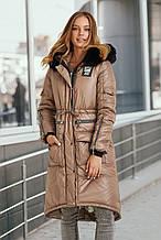Женская зимняя куртка-парка, длинная, по колено с искусственным мехом. Светло-коричневая