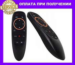 Пульт Air Mouse G10S з гіроскопом і мікрофоном