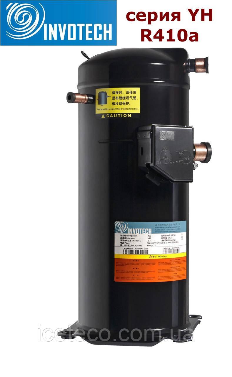Компрессор спиральный YH150C1-100 Invotech