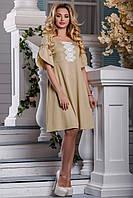 Літній вільне плаття по коліно з мереживом і коротким рукавом. Плаття для вагітних.Бежеве