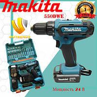 Шуруповерт аккумуляторный Makita 550DWE (24V/5 А/час) сгибким валом и набором насадок шуруповерт Макита
