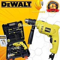 Дрель ударная DeWalt DWD024 Деволт 700 В с набором инструментов