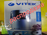 Кофемолка Vitek YT-1540