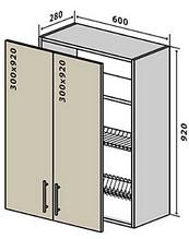 Кухня Колор Mix 600 В/47 білий/білий глянець металік (VIP master)